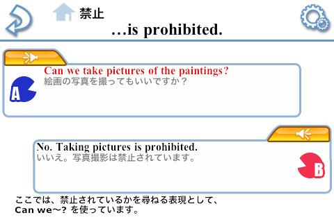 english_teacher_05.jpg