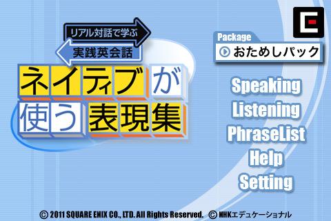 english_teacher_01.jpg