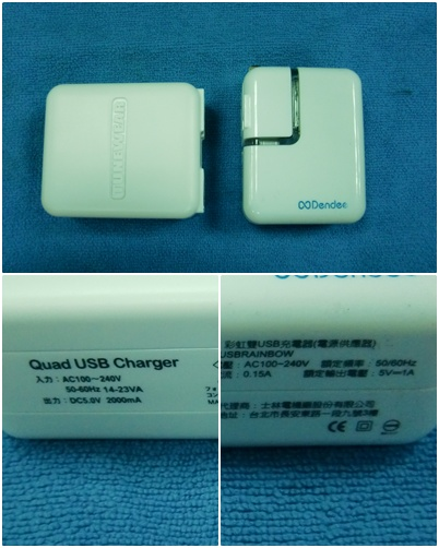 2A_usb_charger_02.jpg