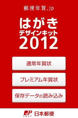 post_card_jp_001.png
