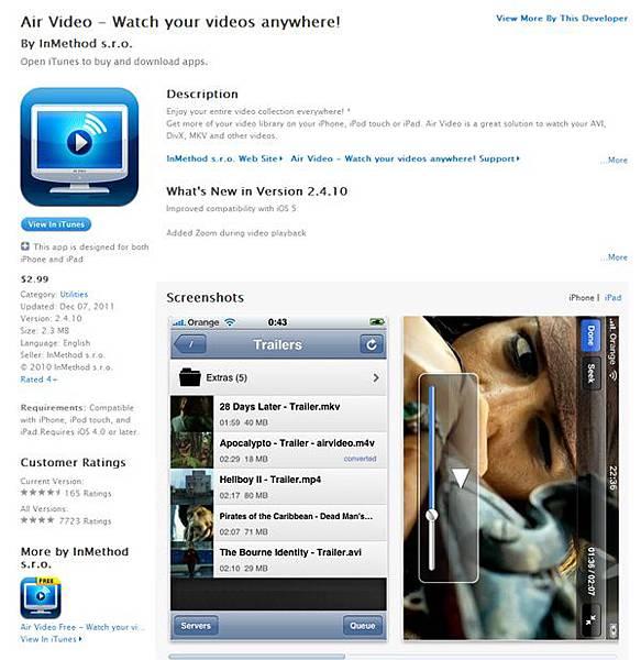 air_video_01.jpg