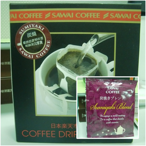 sawan_coffee_01.jpg
