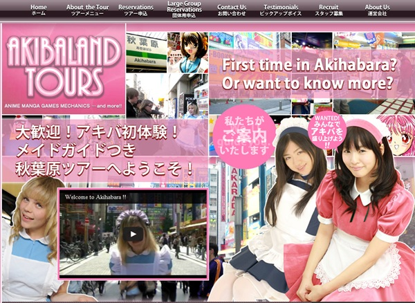 akiba_tour_guide_maid
