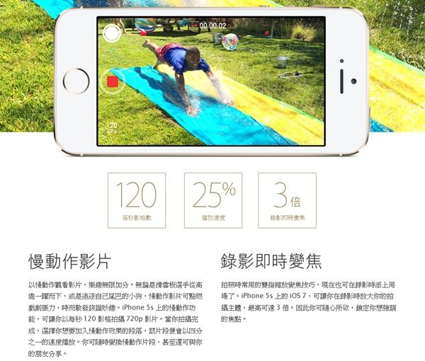 iphone5s_120fps