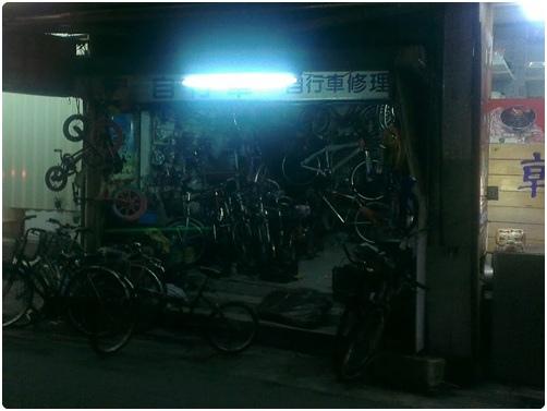 bike_fix_01
