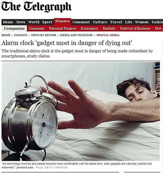 alarm_dying