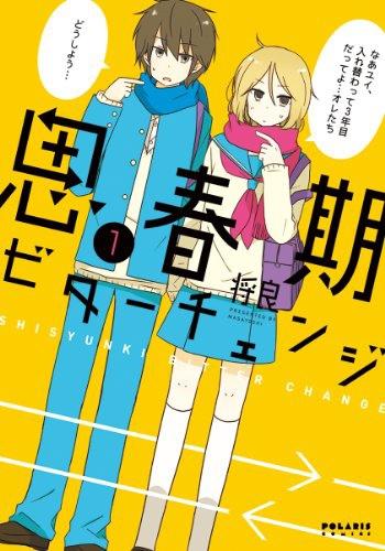 shinshuki-01-holp