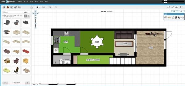 floor_planner02