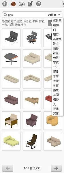 floor_planner05