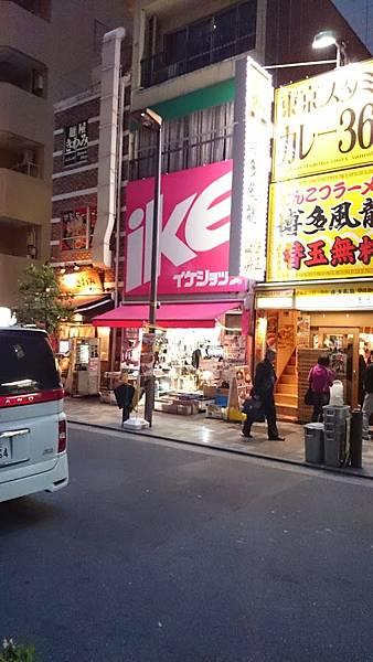 ike_shop_00
