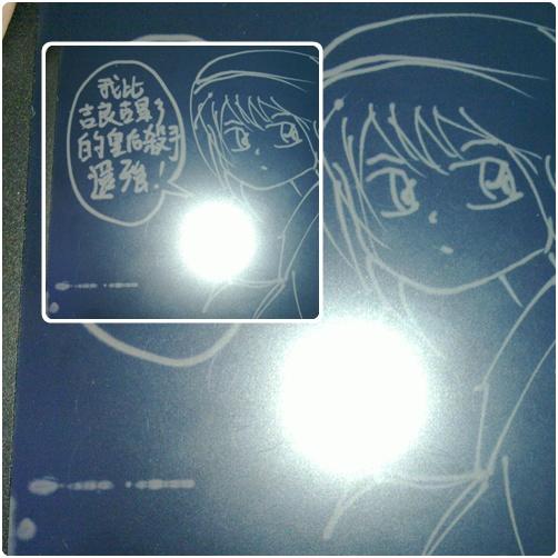 homura_01.jpg
