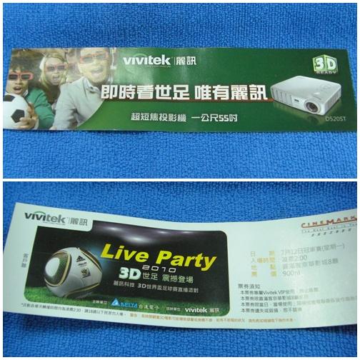 FIFA-ticket.jpg