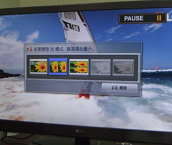 LG_3D_format.jpg