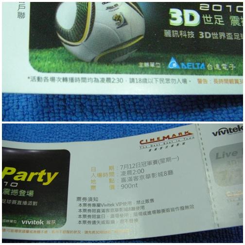 FIFA-ticket2.jpg