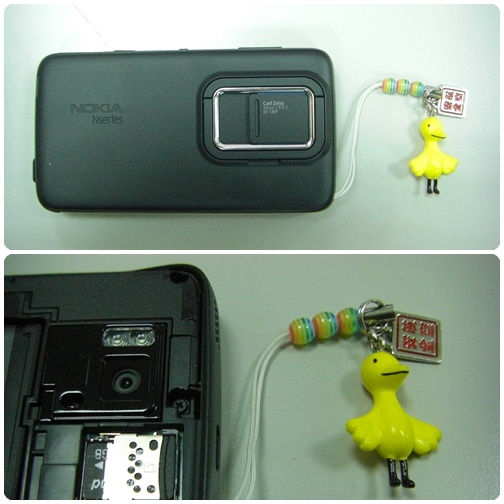 N900-5.jpg