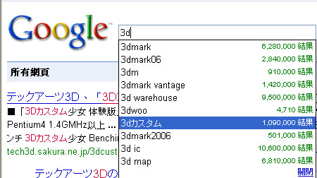 custom_06.jpg
