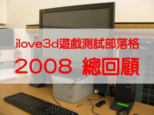 IMG_2396 copy.jpg