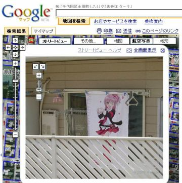 090108dakimakura.jpg