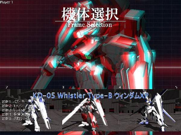 WindomXP #0003.jpg