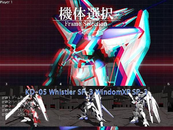 WindomXP #0004.jpg