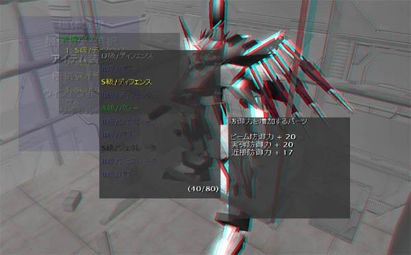 windom_18.jpg