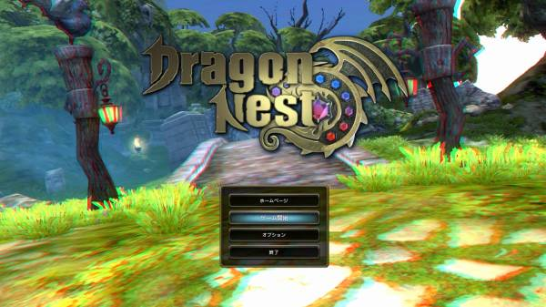 DragonNest_Trial01.JPG