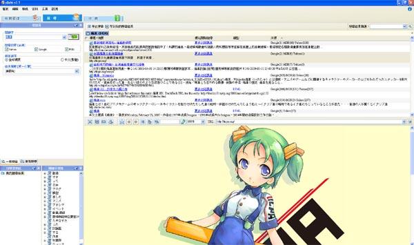 esobi_02.jpg