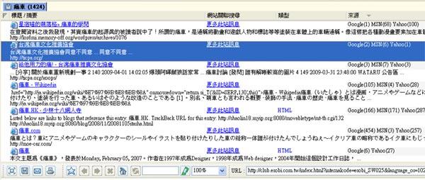 esobi_04.jpg