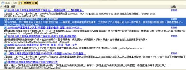 esobi_05.jpg