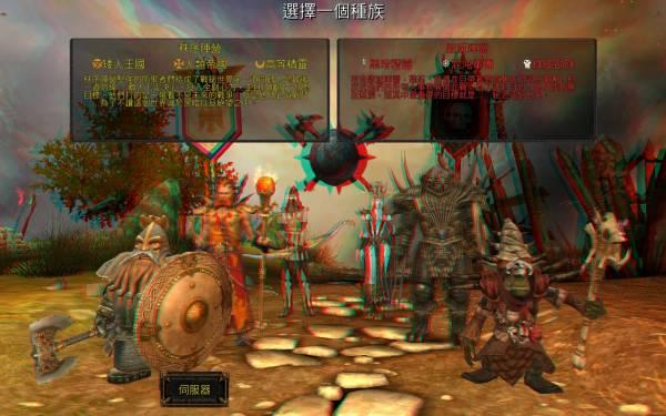 Warhammer01.JPG