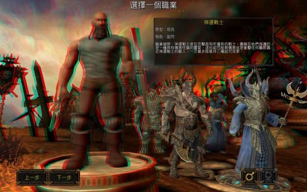 Warhammer02.JPG