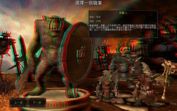 Warhammer03.JPG