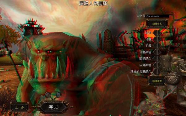 Warhammer04.JPG