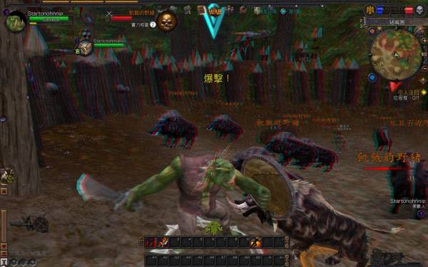 Warhammer07.JPG