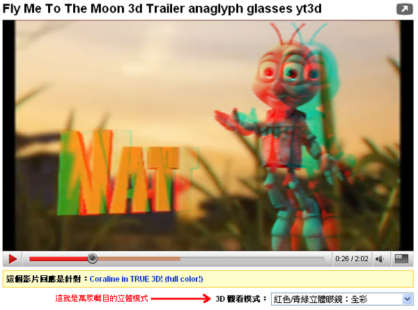 youtube3D.jpg