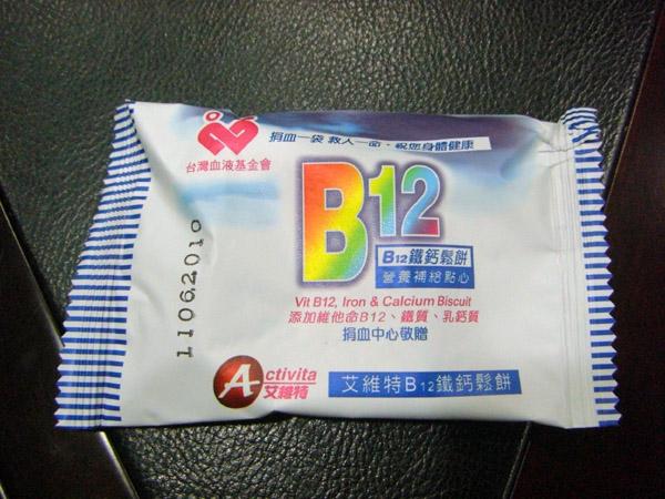 CIMG4635.jpg