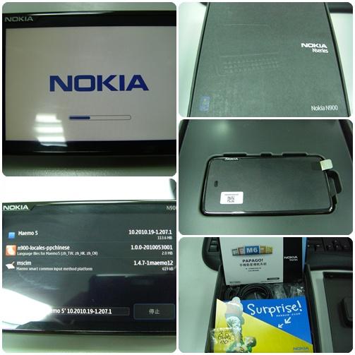 N900-1.jpg