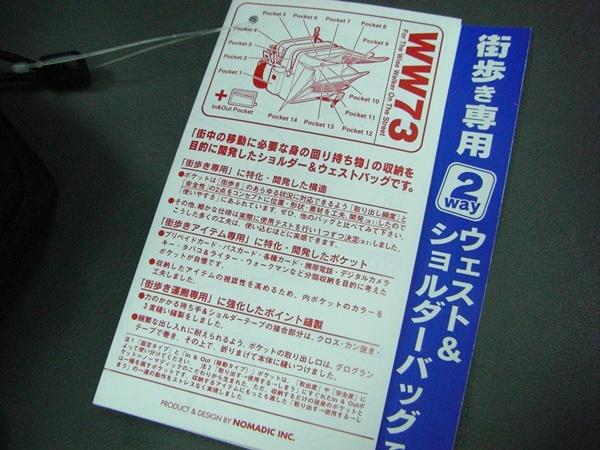 CIMG5011.JPG