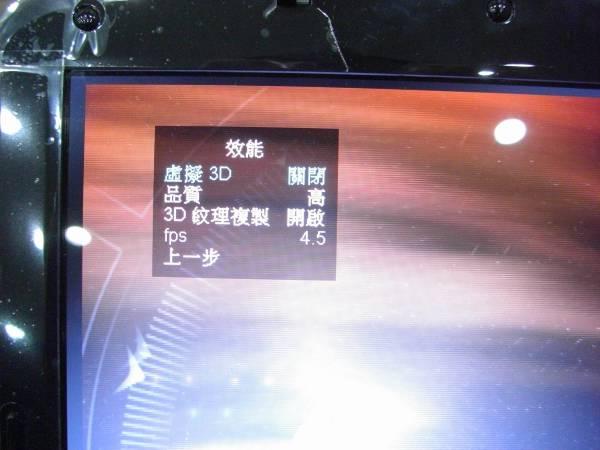 CIMG5044.JPG