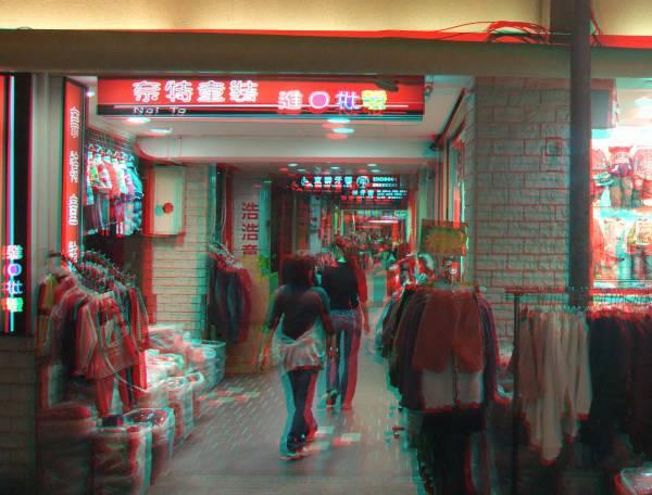 DSCF7518.jpg
