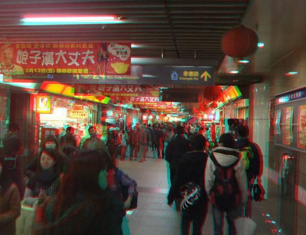 taipei_station01.JPG