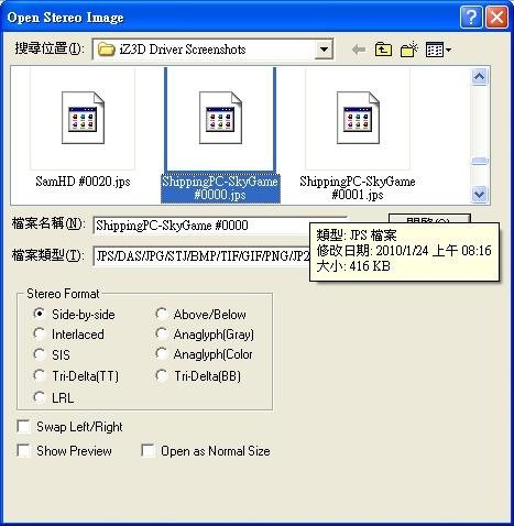 SPM_02.jpg