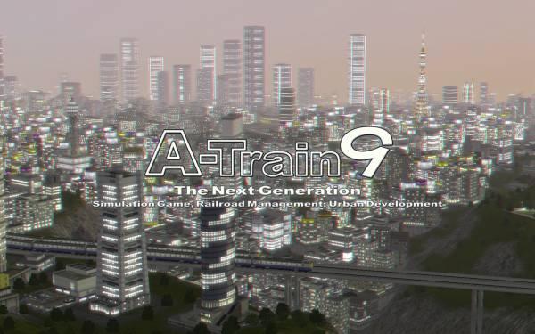 ATrain9Viewer01.JPG