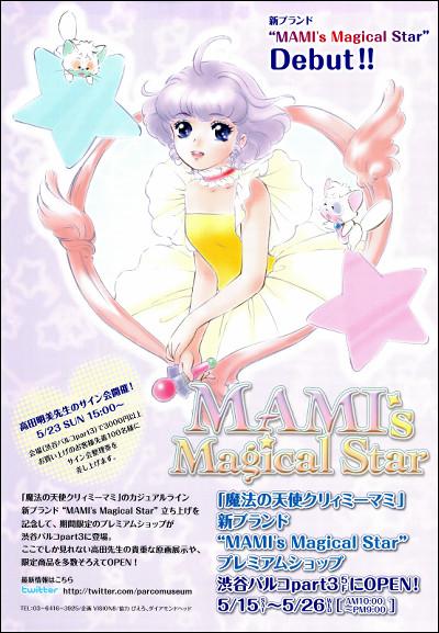 mami_01_m.jpg