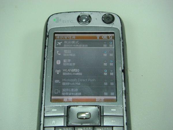 Huawei E5830_05.JPG