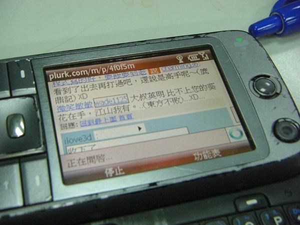 Huawei E5830_04.JPG