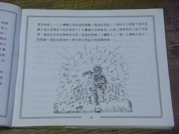 CIMG4568.JPG