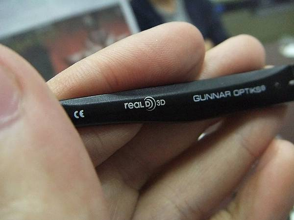 gunnar_glass_logo_reald.JPG