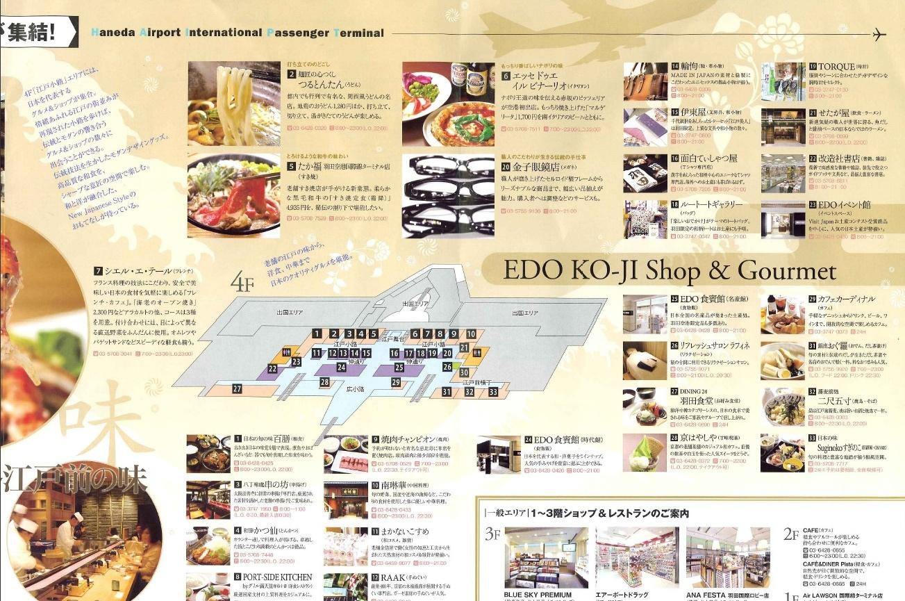 harida_brochure_05.jpg