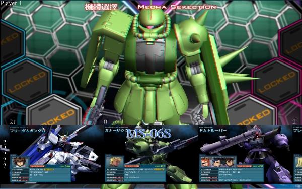 WindomXP_gundam_01.JPG